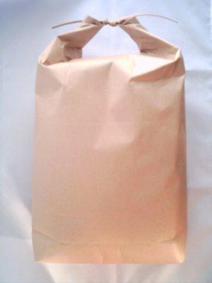 画像2: 自然栽培ササニシキ 玄米5kg