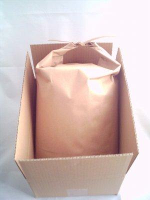 画像3: 自然栽培ササニシキ 玄米5kg